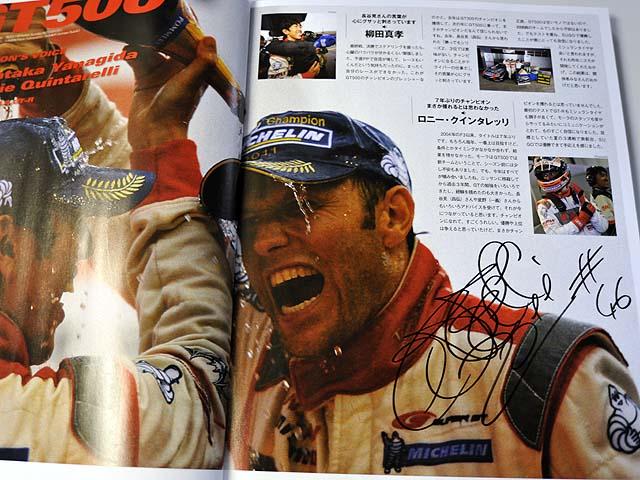 SUPER GT ドライバー ロニー・クインタレッリさん