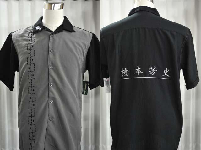 ボウリングシャツ刺繍