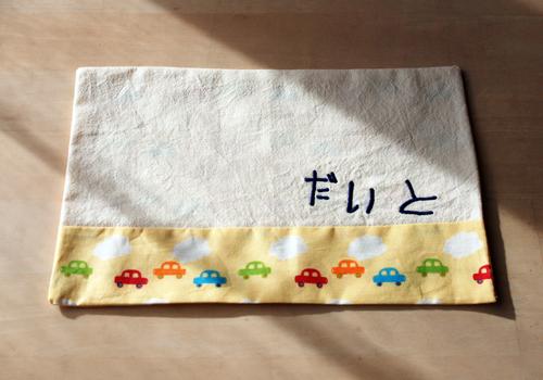 手書き風の刺繍